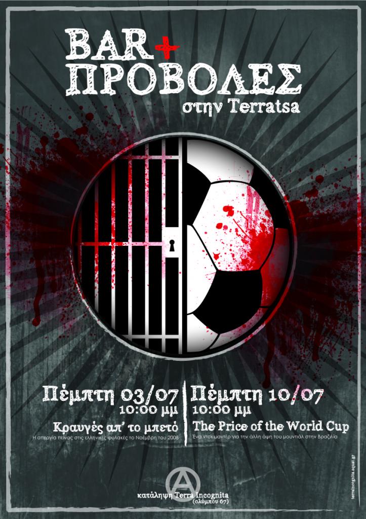 bar-k-provoli1-01