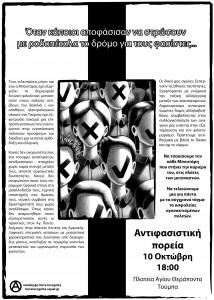afnet-01-214x300